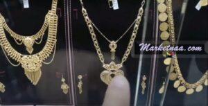 أسعار الذهب في السعودية اليوم الجمعة| شامل سعر بيع الذهب الجديد بالمصنعية وشراء المُستعمل 26-6-2020