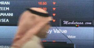 سعر سهم الراجحي  بيانات أخر صفقات القطاع البنكي بالبورصة السعودية تداول اليوم الأحد 14-6-2020