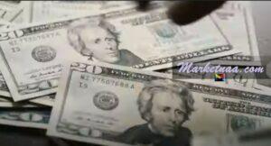 سعر الدولار إلى الليرة السورية اليوم| شامل أسعار الذهب في سوريا بعد الصعود القياسي للعُملة الأمريكية الأحد 14 يونيو 2020