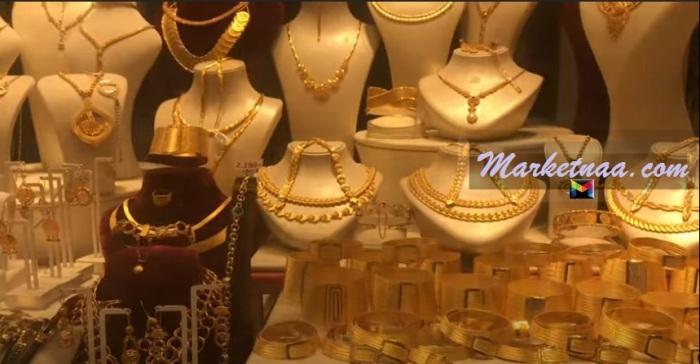 أسعار الذهب اليوم في الأردن مع المصنعية| الجمعة 10-7-2020 شامل سعر غرام الذهب بالدينار الأردني