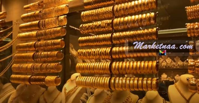 متى ينخفض سعر الذهب في السعودية| شامل أسعار الذهب اليوم بيع وشراء بالريال السعودي الجمعة 10-7-2020