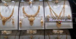 أسعار الذهب اليوم في البحرين| بيع وشراء بالمصنعية الثلاثاء 30-6-2020 شامل أسعار السبائك الذهبية