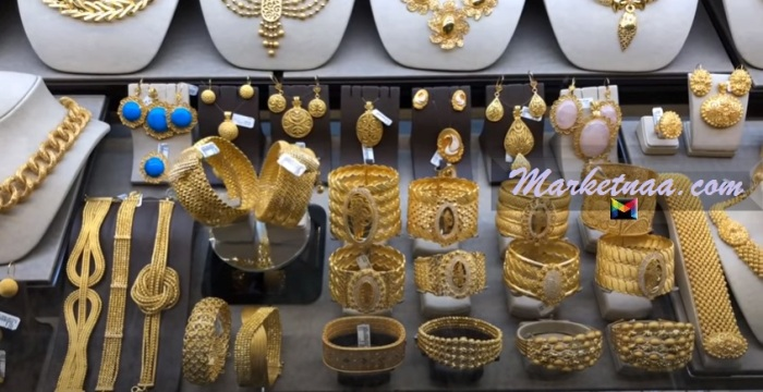 أسعار الذهب الأردن| شامل سعر غرام الذهب بيع وشراء بالمصنعية اليوم 5 يوليو 2020