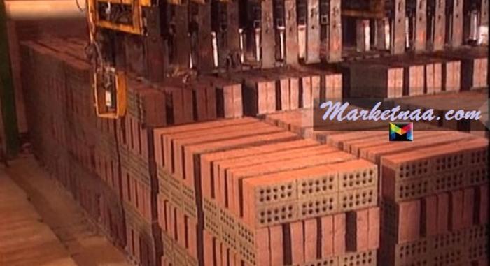 أسعار الطوب الأحمر| اليوم في مصر الخميس 4 يونيو 2020 بسعر المصنع والتجزئة