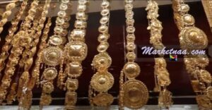 سعر الذهب اليوم في سلطنة عُمان| الثلاثاء 23-6-2020 شامل أسعار الجُنيهات والليرات الذهبية