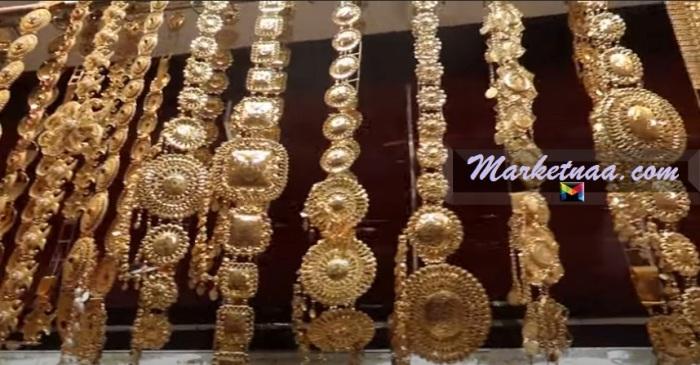 سعر الذهب في الجزائر| اليوم الجمعة 10 يوليو 2020 شامل ثمن اونصة الذهب بالدينار الجزائري