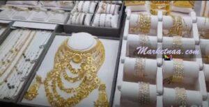 بمصنعية الذهب السعودي| أسعار الذهب اليوم في السعودية بيع وشراء الأحد 28-6-2020