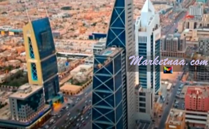أسعار الأراضي في الرياض| تقرير شامل عن مؤشرات الأسعار بجميع مناطق العاصمة السعودية