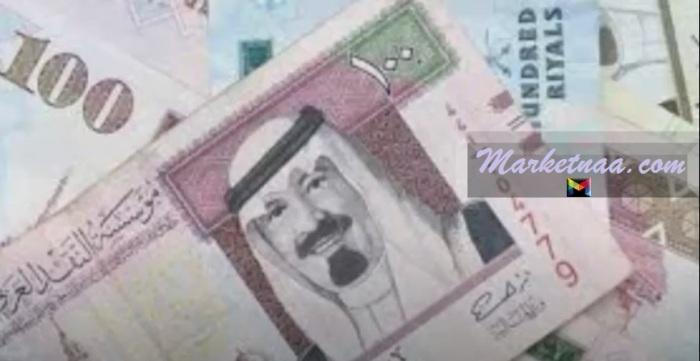 سعر الريال السعودي اليوم في مصر مقابل الجنيه تحديث يومي  الأحد 21 يونيو 2020 في البنوك وشركات الصرافة