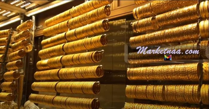 بكم سعر الذهب اليوم في مصر| والسعودية الجمعة 22 يناير 2021 شامل أسعار المصنعية بمحلات الصاغة بيع وشراء