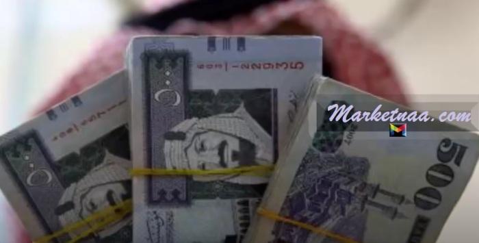 سعر الريال السعودي اليوم في مصر تحديث يومي| الأحد 21 يونيو 2020 في البنوك وشركات الصرافة