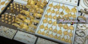 سعر الذهب اليوم في سلطنة عُمان بالجرام| الثلاثاء 15 ديسمبر 2020 بالريال العُماني والدولار الأمريكي تحديث يومي