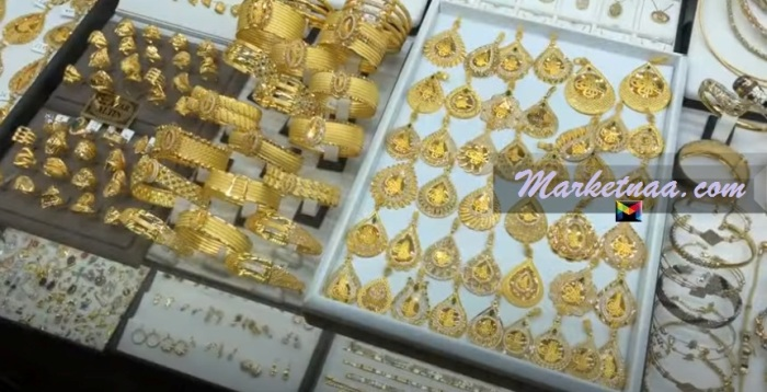 أسعار الذهب اليوم في السعودية بيع وشراء| الاثنين 21 سبتمبر 2020 شامل  بالريال السعودي سعر الذهب لازوردي – ماركتنا