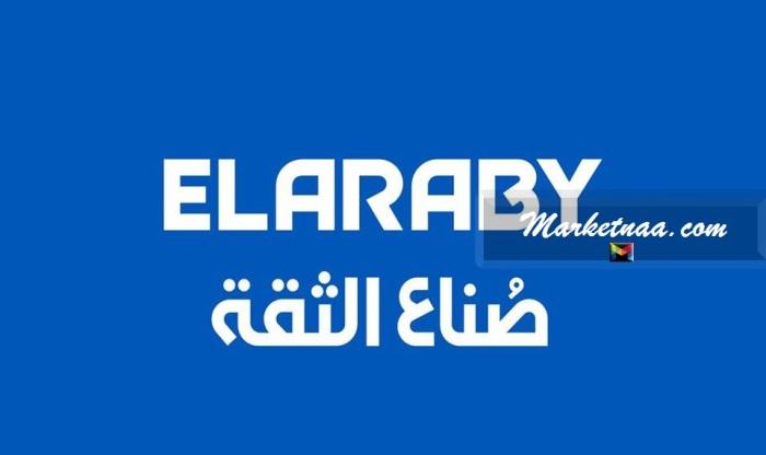 أسعار ديب فريزر توشيبا 2021  شامل جميع الموديلات من العربي جروب رأسي وأفقي
