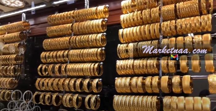 أسعار الذهب اليوم في السعودية بيع وشراء| شامل سعر الجنيه الذهب عيار 22 و21 قيراط الأربعاء 5 أغسطس 2020