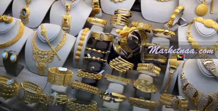 سعر الذهب اليوم في البحرين| الأحد 27-9-2020 مع أسعار سبيكة الذهب 100 جرام و50 جرام