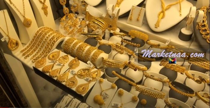 أسعار الذهب في السعودية اليوم الثلاثاء| 21 يوليو 2020 شامل سعر بيع الجرام بالمصنعية