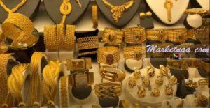 سعر الذهب في الكويت اليوم| الثلاثاء 21 يوليو 2020 شامل سعر سبيكة الذهب 100 جرام بالدينار الكويتي