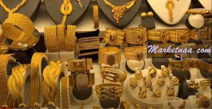 سعر الذهب اليوم في تركيا بالليرة والدولار| 23 يناير 2021 بأسعار السبائك عند أخر تحديث