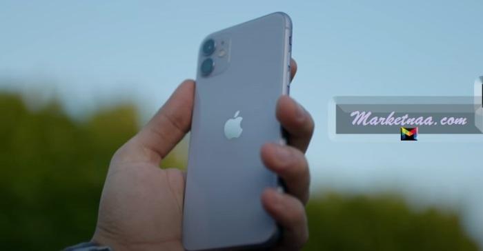 سعر ايفون 11 في الكويت| بجميع الإصدارات بالمواصفات والإمكانيات بما فيها برو وبرو ماكس