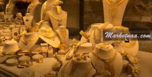 سعر الذهب في السويد| اليوم مع أسعار أونصة الذهب باليورو والكرونة السويدية سبتمبر 2021