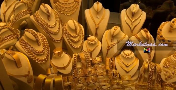 سعر جرام الذهب في الرياض بيع وشراء بالمصنعية  اليوم الأربعاء 29 يوليو 2020 بتعاملات سوق الصاغة