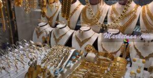 متى ينخفض سعر الذهب في عُمان| بمتابعة سعر الذهب اليوم بالجرام تحديث يومي