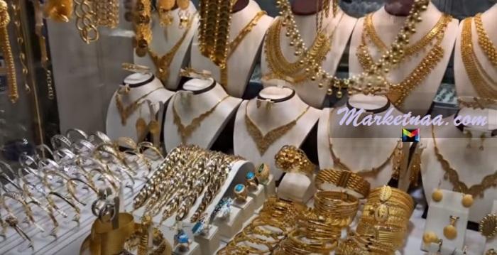 متى ينخفض سعر الذهب في عُمان| بمتابعة سعر الذهب اليوم بالجرام تحديث يومي الجمعة 22 يناير 2021