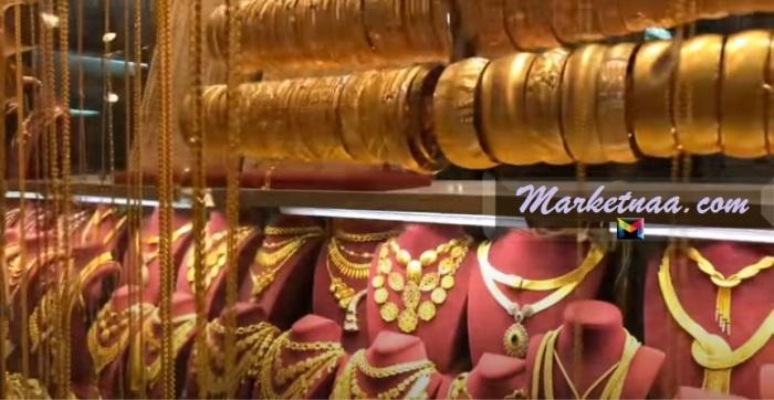 ثمن الذهب بالمغرب 2020| اليوم شامل سعر غرام الذهب بالدرهم والدولار واليورو