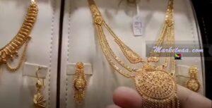 سعر جرام الذهب عيار 21| أسعار الذهب اليوم بمصر والسعودية والإمارات الثلاثاء 1 يوليو 2020