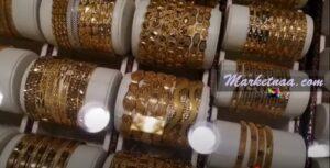 سعر غرام الذهب في الإمارات| اليوم السبت 3 أكتوبر 2020 شامل السعر العالمي لأونصة الذهب في دبي