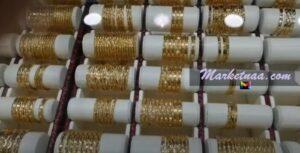 سعر الذهب في الإمارات اليوم  السبت 4 يوليو 2020 شامل أسعار الجنيهات الذهب الإنجليزية والليرة الرشادي
