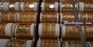 أسعار الذهب اليوم في السعودية بيع وشراء| شامل سعر أوقية الذهب بالريال السعودي اليوم الاثنين 27-7-2020