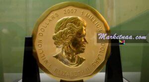 سعر الجنيه الذهب في السعودية  اليوم السبت 4-7-2020 شامل الجنيهات الإنجليزية والليرة الذهب العُثمانية