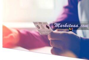 منصة مقيم| شامل الرابط الرسمي للخدمات الخاصة بالتأشيرات والجوازات والإقامة