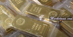 سعر سبيكة الذهب في سلطنة عُمان| اليوم 16-5-2021 شامل أسعار السبائك 100 جرام و50 جرام
