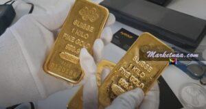 كم سعر سبيكة الذهب 1 كيلو اليوم في السعودية  شامل أسعار السبائك 100 جرام و50 جرام الاثنين 12-4-2021