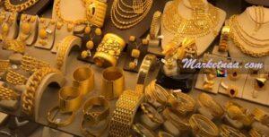 سعر غرام الذهب 21 في ألمانيا  شامل المصنعية بيع وشراء وسعر الأوقية باليورو والدولار 8 أغسطس 2020