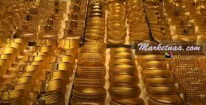 سعر جرام الذهب في السعودية| شامل أونصة الذهب اليوم بالريال السعودي والدولار السبت 22-8-2020