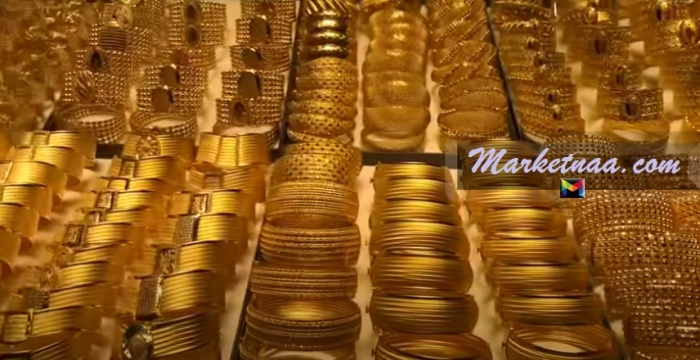 أسعار الذهب في البحرين| اليوم السبت 16-5-2021 بالمصنعية بيع وشراء بالدينار البحريني