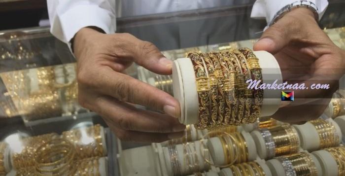 أسعار الذهب اليوم في السعودية بالمصنعية 2021| شامل أسعار بيع وشراء الذهب المستعمل والجديد 16 مايو