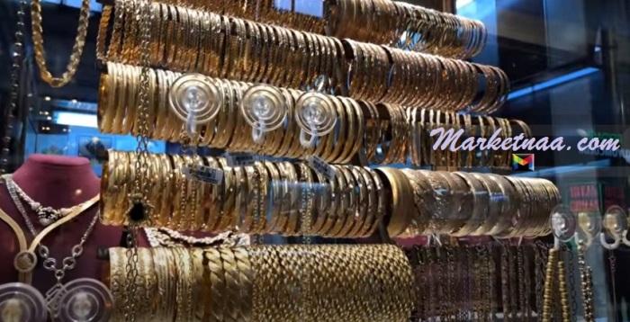 سعر الذهب في عمان| شامل كيفية حساب سعر الذهب بالمصنعية في السلطنة اليوم الاثنين 12-4-2021