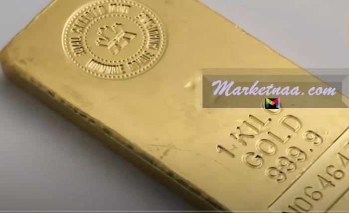أسعار السبائك الذهبية في الكويت| شامل السبيكة الذهب 100 جرام و50 جرام و20 جرام اليوم الجمعة 22 يناير 2021
