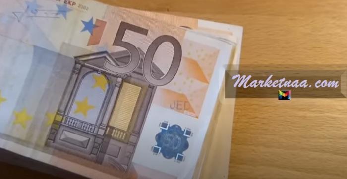 سعر صرف اليورو مُقابل الليرة السورية| اليوم 25-9-2020 بالسوق السوداء والمصرف المركزي