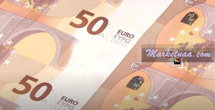 سعر اليورو بالليرة السورية في السوق السوداء  اليوم 25 سبتمبر 2020 بيع وشراء