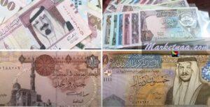 أسعار العُملات البنك الأهلي المصري| اليوم 1 سبتمبر 2020 عربية وأجنبية تحديث يومي
