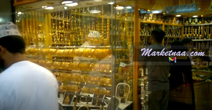 أسعار الذهب اليوم في سلطنة عُمان| شامل المصنعية بيع وشراء تحديث يومي الاثنين 12-4-2021