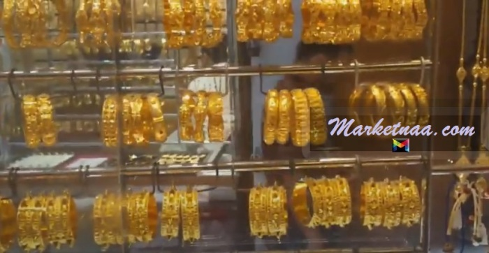 سعر جرام الذهب في الكويت| اليوم الأربعاء 25-11-2020 بالدينار الكويتي شامل أسعار الذهب عالمياً بالدولار أمريكي