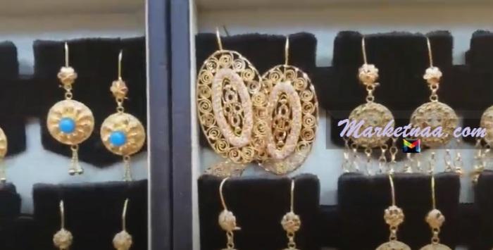 أسعار الذهب اليوم في السعودية بيع وشراء بمحلات الصاغة| الأحد 13-9-2020 تحديث يومي