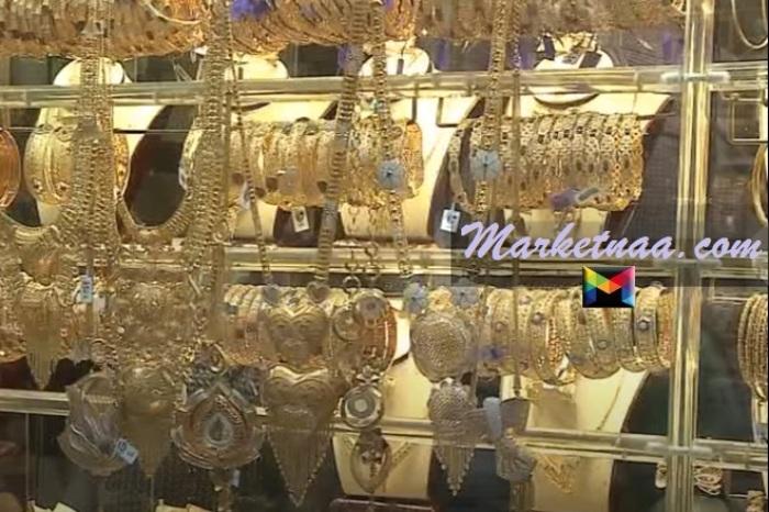 سعر الذهب في سلطنة عُمان اليوم بالجرام| مع قيمة المصنعية للشراء والبيع بالصاغة الآن 22 يناير 2021